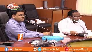 Vizianagaram Collector Plan To Check Govt Officials Using Technology | Loguttu | iNews - INEWS
