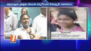 Sai Poornima Agrees To live With Her Parents After CWC Officials Counseling | iNews - INEWS
