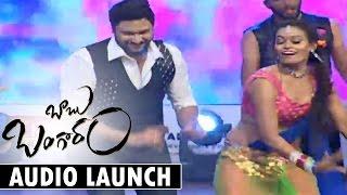 Venkatesh Dance Medley Performance At Bangaram Audio Launch    Venkatesh, Nayanthara - ADITYAMUSIC