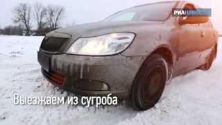 Как справиться с управлением автомобилем зимой