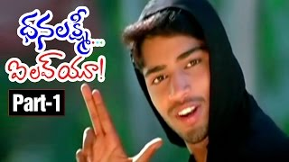 Dhanalakshmi I Love You Telugu Movie | Part 1 | Allari Naresh | Aditya Om | Ankitha | Chakri - MANGOVIDEOS
