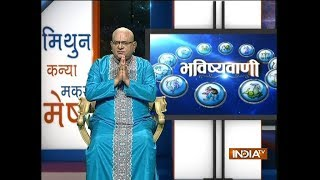Bhavishyavani | September 20, 2018 ( Full ) - INDIATV