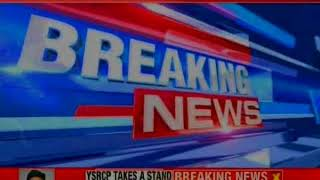 YSRCP's Jagammohan Reddy on special status, says we will support any party at national level - NEWSXLIVE