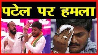 Hardik Patel slapped at his Gujarat Rally,  हार्दिक पटेल को चुनावी सभा में एक शख्स ने जड़ा थप्पड़ - ITVNEWSINDIA