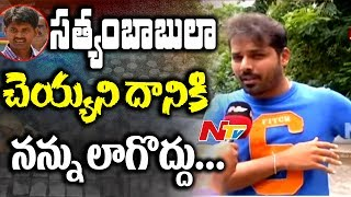 Actor Nandu Face to Face over SIT Notices || Tollywood in Drugs || NTV - NTVTELUGUHD