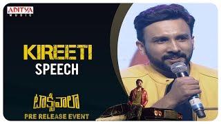 Kireeti Speech @ Taxiwaala Pre-Release EVENT Live || Vijay Deverakonda, Priyanka Jawalkar - ADITYAMUSIC