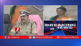 Maoist Leader Sudhakar & His Wife Surrender Before DGP Mahender | DGP Mahender Press Meet | iNews - INEWS