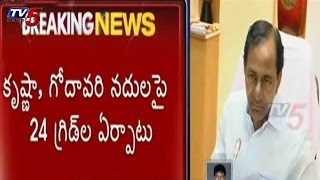 KCR Review Meet on Water Grids | Estimate Rs 27,000 Crores for Water Grids : TV5 News - TV5NEWSCHANNEL