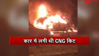 CNG car catches fire in Faridabad near Delhi, none injured - ZEENEWS