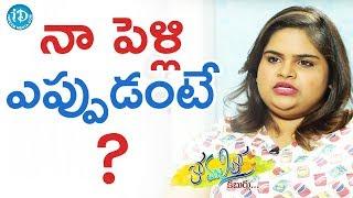 Vidyullekha Raman About Her Marriage || Anchor Komali Tho Kaburlu - IDREAMMOVIES