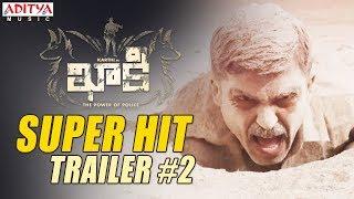 Khakee Movie Super Hit Trailer #2 || Khakee Telugu Movie || Karthi, Rakul Preet || Ghibran - ADITYAMUSIC