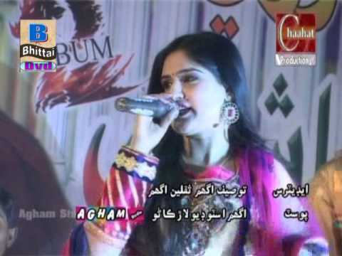 Marvi Sindhu New Album 02 Aashique 2014 Promo