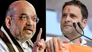 Amit Shah or Rahul Gandhi, Who will show 'Sign of Victory' on 23 May? - ZEENEWS