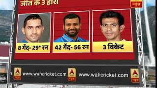 India Vs Bangladesh in Nidahas Trophy final: Meet the THREE HEROES of match - ABPNEWSTV