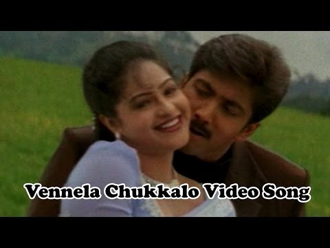 Vennela Chinukullo Video Song || Cheppalani Undi Movie || Naveen Vadde, Raashi