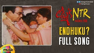 Endhuku Full Song | Lakshmi's NTR Movie Songs | RGV | Kalyani Malik | Sira Sri | Mango Music - MANGOMUSIC