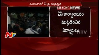 Students Protest at Osmania University over Lack of Facilities in Hostel || NTV - NTVTELUGUHD