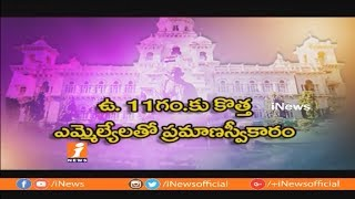 Telangana Assembly Session To Starts From Jan 17th To 20th | iNews - INEWS