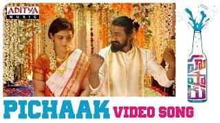 Pichaak Video Song || Hushaaru Video Songs || Sree Harsha Konuganti || Varikuppala Yadagiri - ADITYAMUSIC