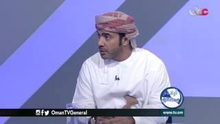 أرقام وحقائق   محافظة البريمي .. الخدمات والمحفزات الاستثمارية   الإثنين 26 سبتمبر 2016م