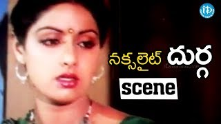 Naxalite Durga Movie Scenes - Sabapathi Blames Badraiah Infront Of Police || Sridevi - IDREAMMOVIES