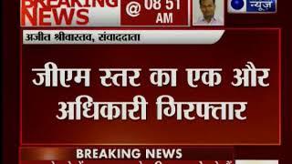 सीबीआई ने पीएनबी महाघोटाले में एक और आरोपी राजेश जिंदल को गिरफ्तार किया - ITVNEWSINDIA