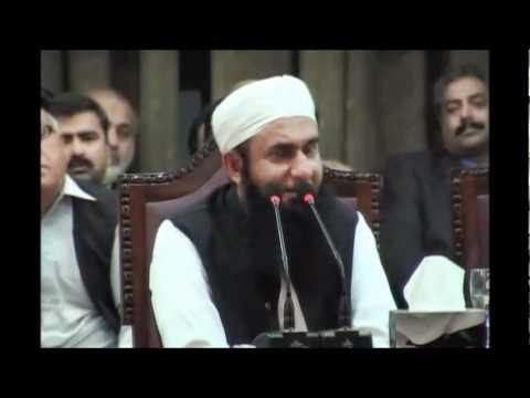 Maulana Tariq Jameel at Punjab University on 10-03-2011 5/8