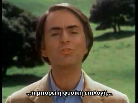 Carl Sagan's Cosmos Episode 2:One Voice in the Cosmic Fugue (greek subs)