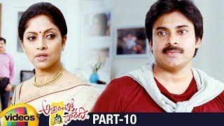 Attarintiki Daredi Telugu Full Movie | Pawan Kalyan | Samantha | Pranitha | DSP | Trivikram |Part 10 - MANGOVIDEOS