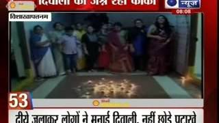 India News: Superfast 100 News in 22 minutes on 24th October 2014, 8:00 AM - ITVNEWSINDIA