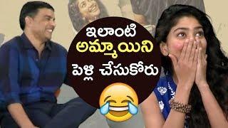 Producer Dil Raju Super Funny Punch On Sai Pallavi | Hilarious | TFPC - TFPC