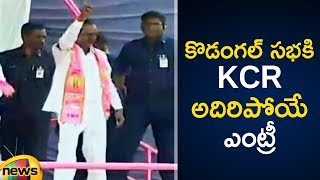 KCR GRAND ENTRY at Kodangal Public Meeting | TRS Public Meeting at Kodangal |#TelanganaElections2018 - MANGONEWS