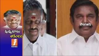 AIADMK Merge Discussions Starts Again | Tamil Nadu | iNews - INEWS