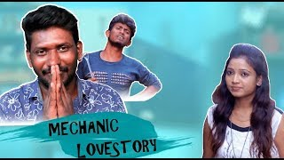 Mechanic Love Story - Latest Telugu Comedy Short Film 2019 || Mahesh Vitta - YOUTUBE