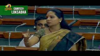 MP Kavitha Fearless Speech On Budget 2017 | Schemes and Funds Allotment to Departments | Mango News - MANGONEWS