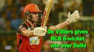IPL 2018 | De Villiers gives RCB 6-wicket win over Delhi - IANSINDIA