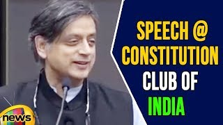 Shashi Tharoor's speech Remembering E Ahamed at Constitution Club of India | MangoNews - MANGONEWS