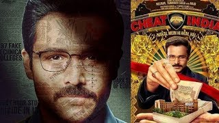 Why Cheat India Movie Early Review; Cheat India Film Early Review | Emraan Hashmi | Shreya - NEWSXLIVE