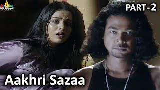 Horror Crime Story Aakhri Sazaa Part - 2 | Aatma Ki Khaniyan | Sri Balaji Video - SRIBALAJIMOVIES