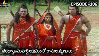 భరద్వాజమహర్షి ఆశ్రమంలో రామలక్ష్మణులు | Vishnu Puranam Telugu Episode 106 | Sri Balaji Video - SRIBALAJIMOVIES
