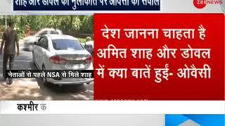 New Delhi: BJP President Shah meets National Security Adviser Ajit Doval - ZEENEWS
