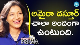Amyra Dastur Looks Very Beautiful - Manjula Ghattamaneni || Dialogue With Prema - IDREAMMOVIES