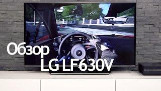 Телевизор LG 32LF630. Обзор и распаковка 32LF630V 40LF630V 42LF630V 43LF630V 49LF630V 55LF630V