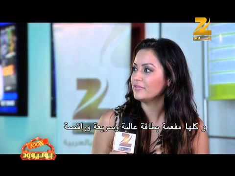 Maryam Zakaria  interview on Zee Aflam