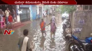Heavy Rain Forecast in Telugu States || Southeast Wind Monsoon || NTV - NTVTELUGUHD