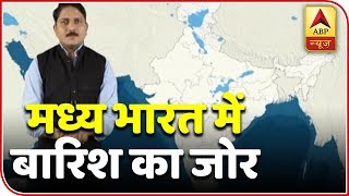 Weather Forecast: Rain predicted in East and Central India - ABPNEWSTV