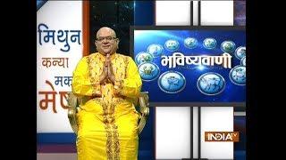 Bhavishyavani   18th April, 2018 ( Full ) - INDIATV
