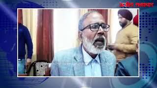 video : बठिंडा में नगर निगम द्वारा जनरल हाऊस की मीटिंग