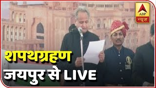 Ashok Gehlot takes oath as new Rajasthan CM, Sachin Pilot as Deputy CM - ABPNEWSTV