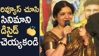 Actress Jeevitha Rajasekhar Superb Speech | Mama O Chandamama | TFPC - TFPC